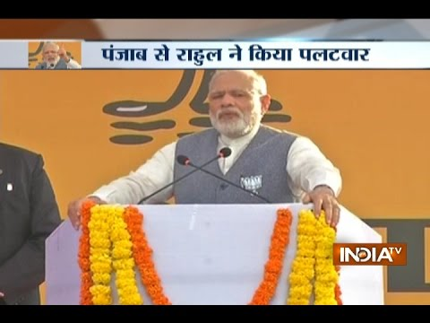 Goa Polls: PM Modi Takes a Dig at CM Arvind Kejriwal and Congress Party