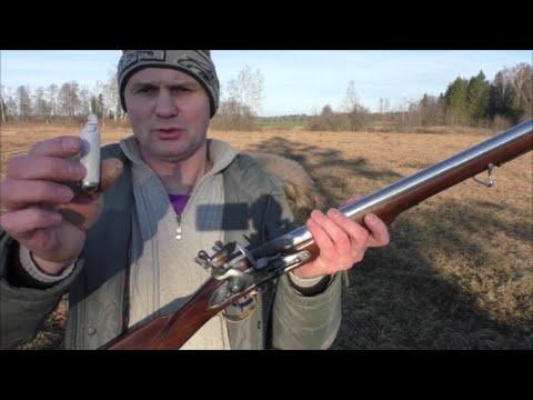 Мушкет Musket (Фитильный замок) - YouTube