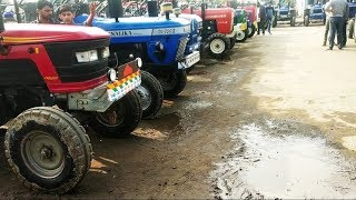 Fatehabad Tractor mandi (13/01/2019) कोई भी ट्रैक्टर ख़रीदे या बेचे Fatehabad Haryana