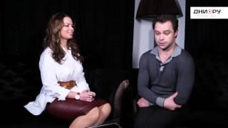 Интервью с мужчиной: Виталий Гогунский