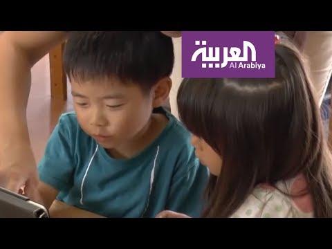 ماذا قال تقرير البنك الدولي عن وضع التعليم في الشرق الأوسط؟  - نشر قبل 2 ساعة