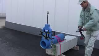 シブヤ ポリエチレン管カッター PE-150(旧品番:PE-150W) thumbnail