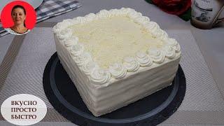 Торт МОЛОЧНАЯ ДЕВОЧКА по Новому Домашний Рецепт Milch Mädchen Cake Milk Girl SUBTITLES