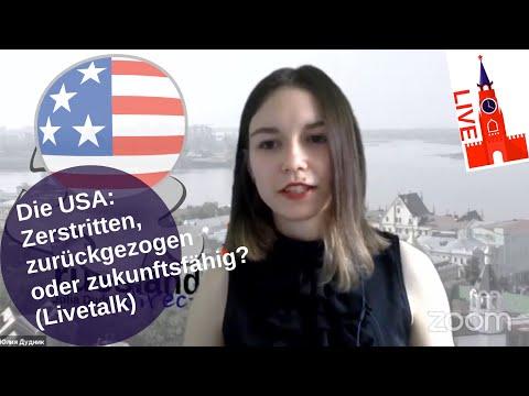Die USA: Zerstritten, zurückgezogen oder zukunftsträchtig