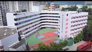 Publication Date: 2020-11-02 | Video Title: 明愛粉嶺陳震夏中學 | 校園導覽