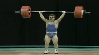 NAIM SULEYMANOGLU OLYMPICS ATLANTA 1996 WEIGHTLIFTING