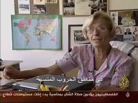 AL-JAZEERA DEDICA PER EMMA BONINO