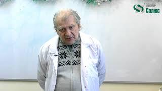 Проблемы липидов и холестерина. Алименко А.Н. (24.01.2018)