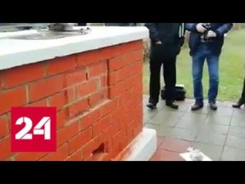 Загадочное захоронение нашли в Воронежской области - Россия 24