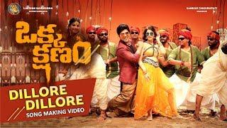 Telugutimes.net Dillore Dillore Song Making Video