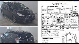 Куплен авто из Японии. Случай из жизни. Часть 2.