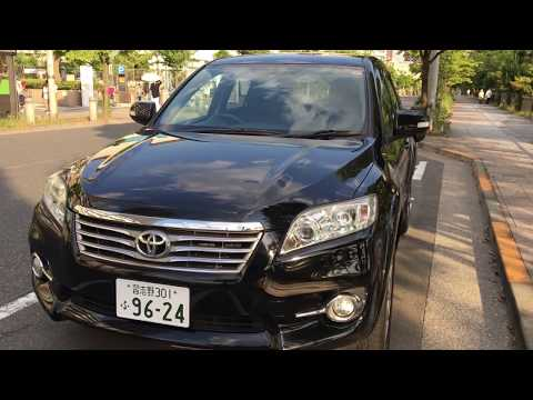 2011 Toyota Vanguard 7 Seats For Sale Tokyo Japan