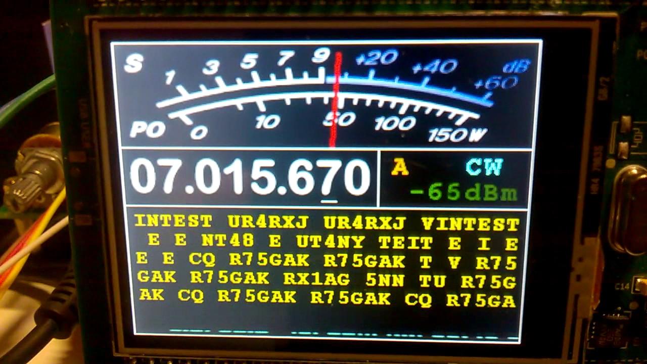 CW decoder in SDR G0ETP