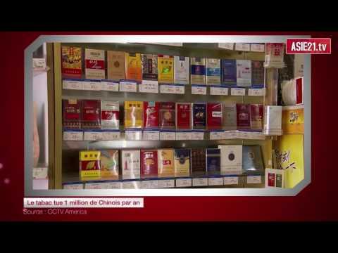 Le tabac tue 1 million de chinois par an