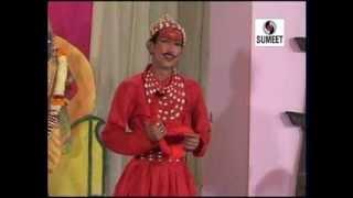 Burgunda (Sampradaik Bahurupi Bharud) | 7 Gondhal | Burgunda | Bharud | Sumeet Music