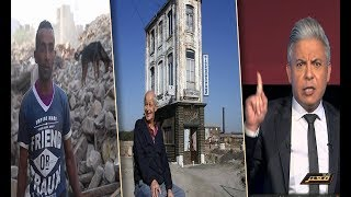السيسي يعلن رسمياً الاستيلاء علي املاك المواطنين .. معتز مطر يكشف الفرق بين مصر ودول العالم ؟!