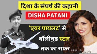Disha Patani Biography | दिशा पाटनी | Biography in Hindi | Disha Patani wiki | Malang Trailer |