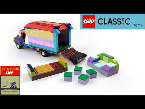 Download IKEA Furniture Delivery Truck. How to build LEGO 10717.
