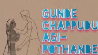 GUNDE CHAPPUDU AGIPOTHANDE FEEL SONG