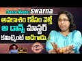 Dance Master Swarna About Tollywood costing couch  | Heart To Heart With Roshan | SumanTv