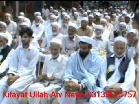 Charsadda Harichand Qaomi Jurga Jalsa Aam