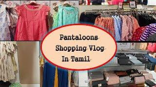 Shopping Vlog in Tamil || Pantaloons Shopping Vlog & Haul
