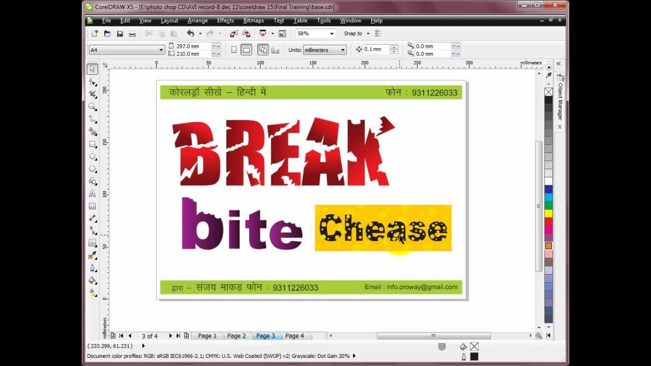 Poster design using coreldraw tutorial - Poster Design Using Corel Draw Learn Coreldraw Tutorial In Hindi 15 Weld Trim Intersection A