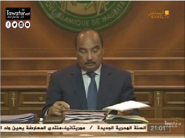 تشكيل لجنة وزارية تعنى بوضع خطة وطنية لمواجهة الجفاف - قناة الساحل