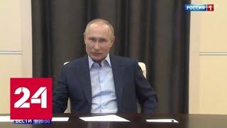 Матрасы поизносятся: Путин уверен, что после самоизоляции многие производства быстро восстановятся