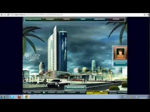 Обзор зарубежных онлайн казино