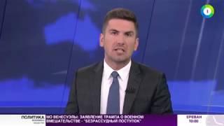 Самолеты не летают в казахстанском Семее из за размытых ВПП    МИР24