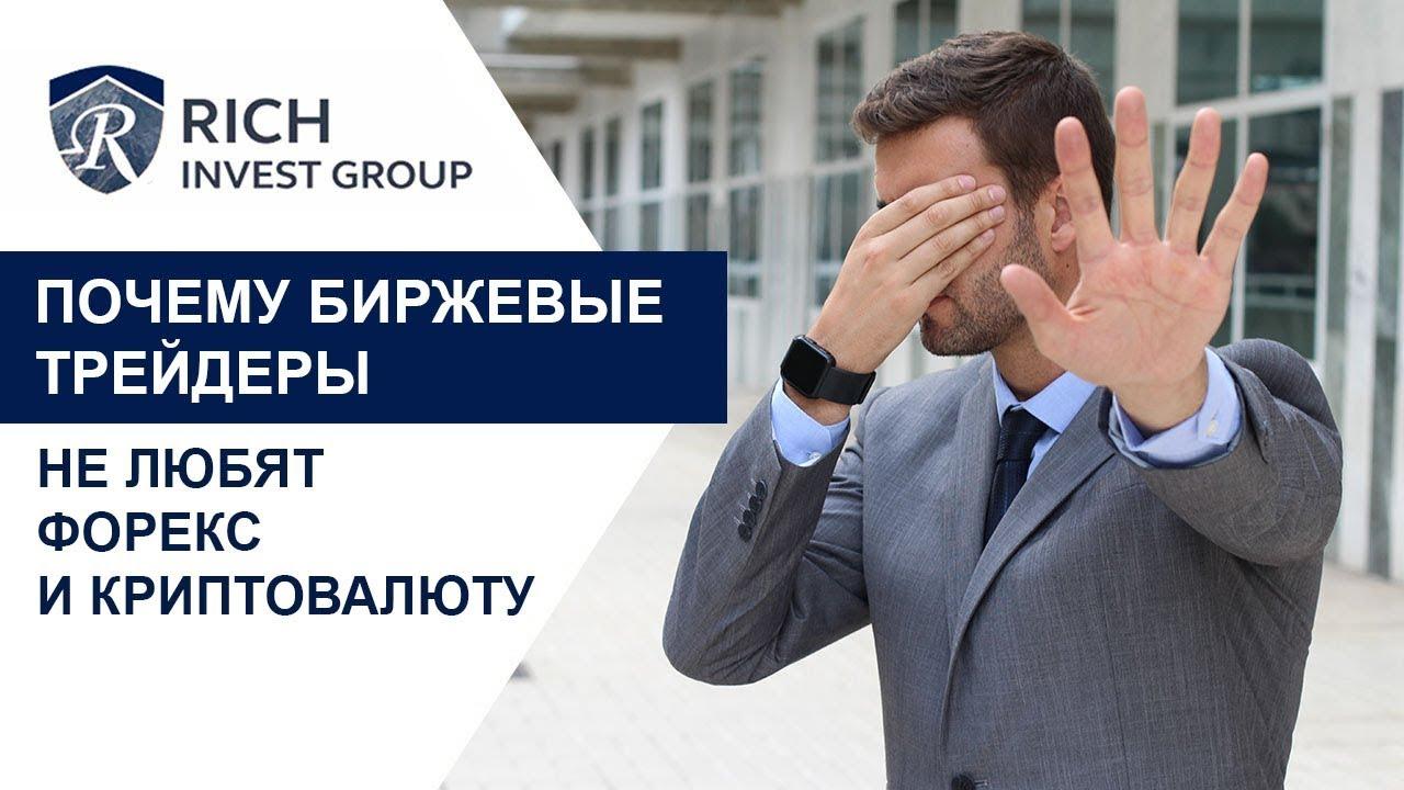 Спекулянт форекс поменять биткоины на киви рубли