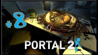 Gambar cover Portal 2 #8 #НОСИЛЬЩИЦА КАРТОШКИ