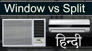 Window Vs Split Ac | Air Conditioner Comparison | Which Air Conditioner is for me | कौन सा AC[Hindi]