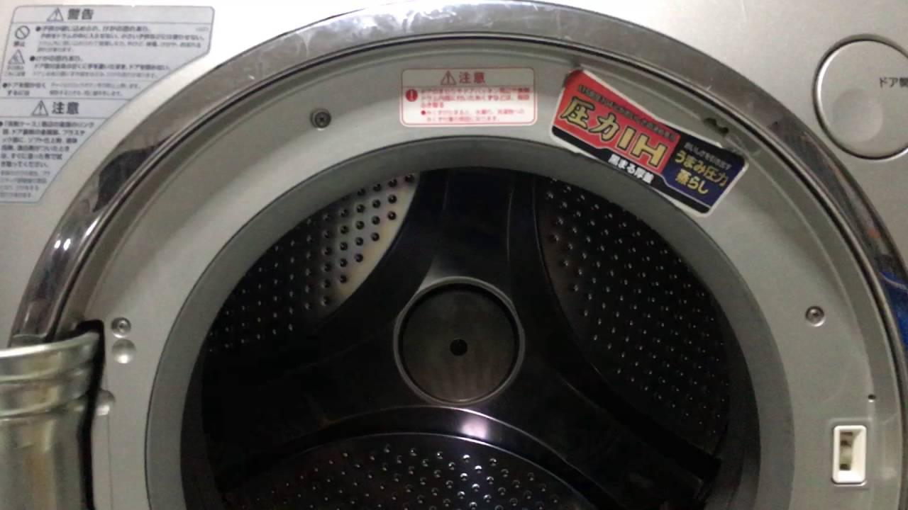 Máy giặt nhật Hitachi BD-V3100 – hàng nhật 123