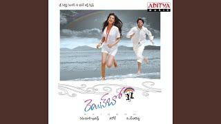 Gambar cover Rara Swami Rara