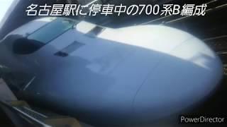 700系B編成最後の乗車記録 2019年3月2日