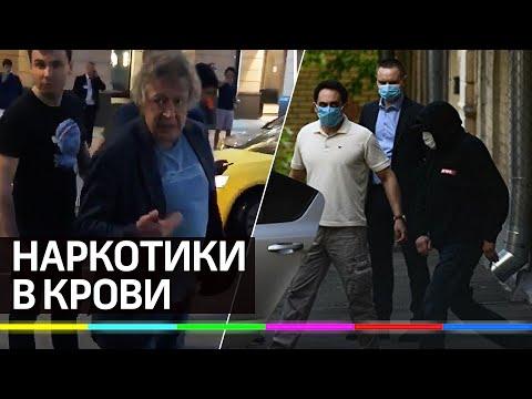 Наркотики нашли в крови Михаила Ефремова после ДТП в Москве