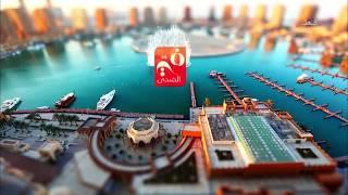 مقابلة تلفزيون قطر مع د. حنان الفياض المسؤولة الإعلامية بجائزة الشيخ حمد للترجمة
