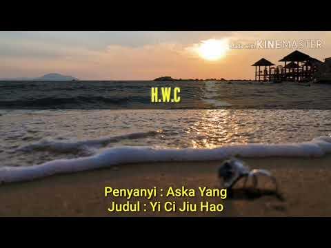 Yi Ci Jiu Hao 一次就好 ( Lyrics Pinyin  Karaoke