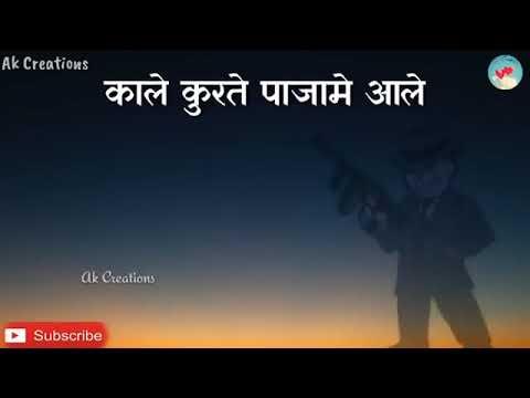 Bawli tared ja jily jindgi. Whatsapp status video +ringtone.