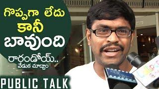 Rarandoi Veduka Chuddam Movie Genuine Public Talk | Review | Naga Chaitanya | Rakul Preet Singh