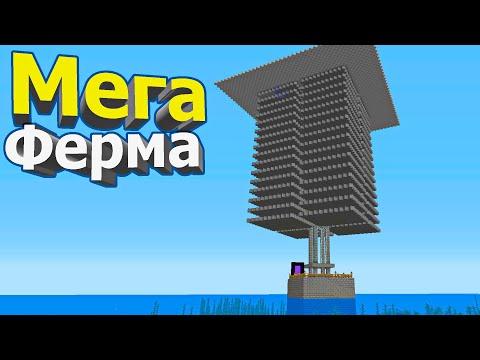 ЧИТЕРНЫЙ СПАВНЕР МОБОВ В МАЙНКРАФТ! - Minecraft 1.16.4 #33
