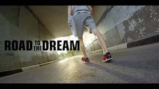 Посылка от Road to the dream