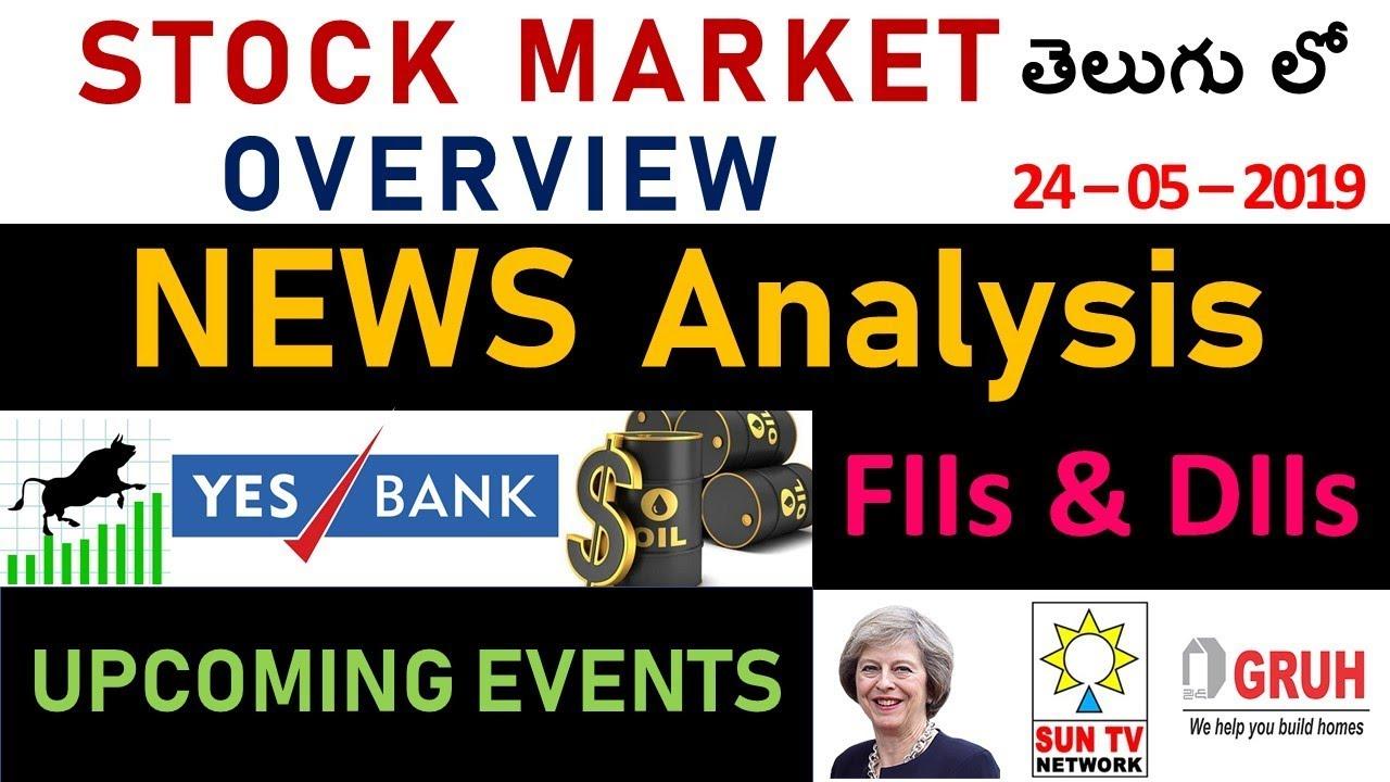 #32 Stock Market NEWS Analysis(Telugu) | YES BANK | SUN TV | CRUDE OIL |