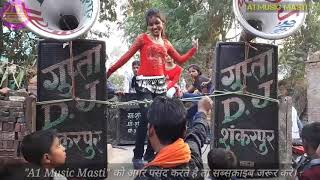 Othlali Devra chusata DJ remix new video 2018 full HD