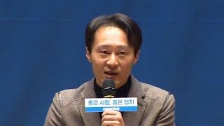 """이탄희 """"사법농단사태로 공황장애…잠시 국회 떠나"""" / …"""