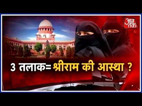 Halla Bol: Swamy Vs Owaisi Debate On Triple Talaq Relation With Lord Ram Birth