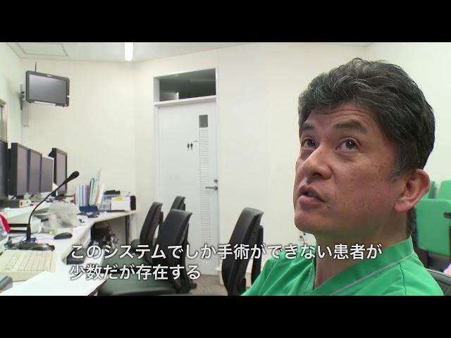 最新ロボットによる不整脈手術(カテーテルアブレーション)を高槻病院にて取材