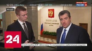 Будет рассмотрен вопрос о приостановке участия России в соглашении с США об утилизации плутония